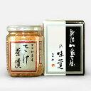 〈新潟加島屋〉さけ茶漬け(大)