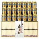 お中元ギフトザ・プレミアム・モルツ・三輪素麺詰合せ-PMS-100[F1]cgen【RCP】_K200508100797