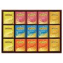 ショッピング紅茶 お歳暮 ギフト トワイニング クオリティ ティーバッグギフト-TRQ50N[J]seibo【RCP】_K201010101331