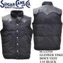 Sugar Cane シュガーケーン LEATHER YOKE DOWN VEST Black SC12340-119