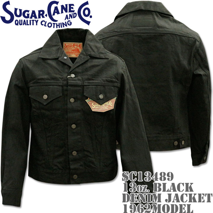 Sugar Cane(シュガーケーン)13oz BLACK DENIM JACKET 1962MODEL (13oz/BLACK) SC13489