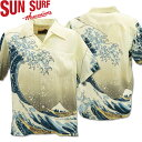 SUN SURF サンサーフ×北斎 アロハシャツ HAWAIIAN SHIRT SPECIAL EDITION / 神奈川沖波裏 SS37651-105 Off White