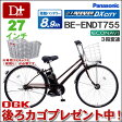&amp;32013  Panasonic   DX City   27 5 8.9Ah BE-ENDT755   smtb-kky
