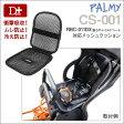 CS-001 リヤチャイルドシート用メッシュクッション OGK後ろ子供のせシート「RBC-011DX」対応メッシュ クッション 【速乾・衝撃緩和・通気性抜群】【c-op】