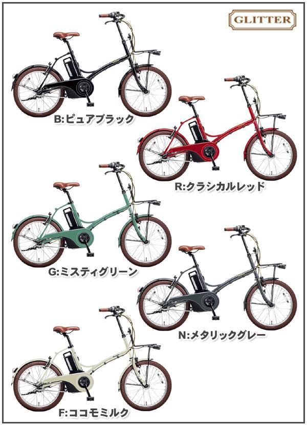 電動アシスト自転車 BE-ENGL03 ...