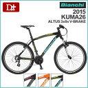 【各色限定1台のみで完売!】ビアンキ 2015 KUMA 26 Shimano ALTUS 3×8sp/クマ 26 MTB【【マウンテンバイク/スポーツバイク】【スポーツ】