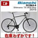 【2015年モデル入荷!】2015年モデル BIANCHI ビアンキ ROMA4 Shimano TX 800 8sp ローマ4 8段変速【ローマ クロスバイク】【スポーツ】