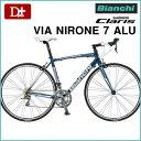 【2015年 Bianchi ビアンキ】 VIA-NIRONE 7-CLARIS ビア ニローネ7 クラリス 8段変速 700c×23c サイズ53 ネイビー ビアニローネ/ヴィアニローネ【ロードバイク/クロスバイク】【スポーツ】