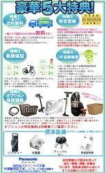 電動自転車 パナソニック 電動自転車 ビビ 価格 : ... 電動アシスト自転車ビビスタイ