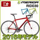 ride80-16-000