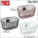 【丈夫でオシャレな丸型ワイヤーカゴ フロントバスケット GK-601 リンエイ【前カゴ】【c-op】