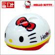 【大人気キティちゃん!安心のSG規格合格商品】M&M キャラクター ヘルメット ハロー キティ フェイス サイズ:46〜51cm【2歳〜幼児用 子供用 自転車 ヘルメット hello kitty FACE】【c-op】