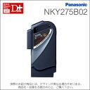 【大幅値下げで今がお買い得!】Panasonicパナソニック ナショナル リチウムイオン バッテリー NKY275B02 3.1Ah【電動自転車 スペアバッテリー 電動アシスト】