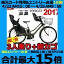 自転車は完全組立・整備済み発送!オプション取付無料!