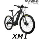 XM1 エックスエムワン BE-EXM240 《10段変速 フレーム400mm 8Ah e-bike Panasonic 電動自転車 電動アシスト自転車 スポーツ自転車 スポーツバイク 変速 ギア付き おしゃれ スポーツ イーバイク》【防犯登録無料】