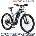 YPJ-XC ヤマハ PW70XC 27.5×2.25タイヤ...