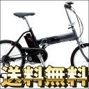 電動自転車 20インチ 画像