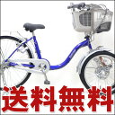 【送料無料!在庫あり!前二輪子供乗せ自転車】FUN2TOP ファン2...