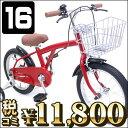 子供用自転車 16 画像