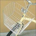 【取り付けて発送】自転車用ステンレスフロントバスケット【D型】【c-op】