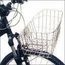 【A4サイズOK!】クロスバイク・マウンテンバイク用ステンレス製フロントバスケット【キャリア付】