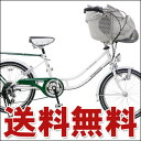 子供乗せ自転車 人気 画像