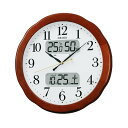 KX369B 壁掛け時計 SEIKO セイコー電波時計 セイコー時計 電波掛け時計 電波掛時計 壁掛時計 かけ時計 壁掛け電波時計 電波壁掛け時計