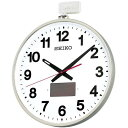 SEIKO セイコー 大型壁掛け時計 電波時計 ソーラー屋外用・オフィスタイプ SF211S セイコー時計/ソーラー電波掛け時計/電波掛時計/壁掛時計/かけ時計/壁掛け電波時計/電波壁掛け時計