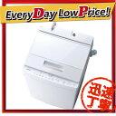 【時間指定不可】【離島配送不可】AW-8D5-W 全自動洗濯機 TOSHIBA 東芝 洗濯・脱水容量 8.0kg AW8D5W グランホワイト