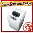 【時間指定不可】【離島配送不可】NW-50B-W 全自動洗濯機 HITACHI 日立 洗濯・脱水容量5kg NW50BW ピュアホワイト 【送料無料(北海道1000円沖縄10000円別途加算)】