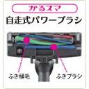 TC-FXH8P-S 掃除機 MITSUBISHI 三菱電機...