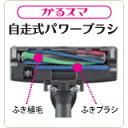 TC-GXH8P-V 掃除機 MITSUBISHI 三菱電機...