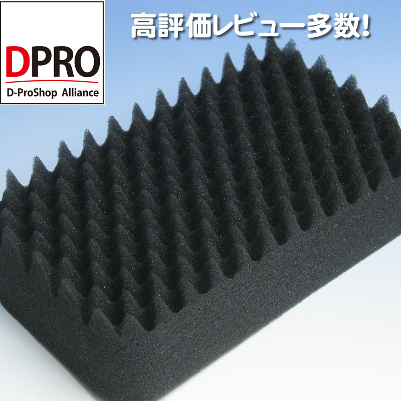 洗車スポンジ DPROピュアーソフト スポンジ火曜イベント対象外...:d-pro:10000003