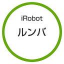 【当ショップ限定!エントリー不要でポイント5倍!(2016/7/22 10:00〜2016/7/29 9:59)】★【国内正規品】アイロボット / iRobot...