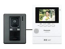 ��2/15����ͽ��ۡڥݥ���ȥ��åס�Ź�����ʥݥ����5�ܡ�(2016/2/720:00��2016/2/121:59)��[05P07Feb16]Panasonic/�ѥʥ��˥å��ƥ�ӥɥ��ۥ�VL-SV26KL-W[�ۥ磻��]�ڥƥ�ӥɥ��ۥ����ۥ��