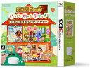 Nintendo / 任天堂 どうぶつの森 ハッピーホームデザイナー ニンテンドー3DS NFCリーダー/ライターセット 【ニンテンドー3DS ソフト】