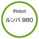 ★アイロボット / iRobot ルンバ980 R98006...