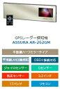 ★□ 【在庫処分の為大特価】CELLSTAR / セルスター ASSURA 無線LAN搭載 3.2イ ...