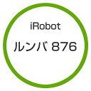 【ポイントアップ祭!エントリー不要でポイント5倍!(2017/1/20 10:00〜1/23 9:59)】★アイロボット / iRobot ルンバ876 R87...