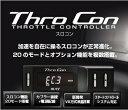 ★■ BLITZ / ブリッツ ThroCon / スロコン スロットルコントローラー BTSJ1