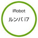 ★アイロボット / iRobot ルンバi7 i715060...