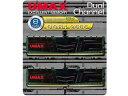 ◎◆ UMAX DCDDR4-2666-8GB HS [DDR4 PC4-21300 4GB 2枚組]【初期不良対応不可】 【メモリー】