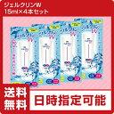 シード ジェルクリンW 4本セット(コンタクトレンズ用洗浄液)【送料無料】