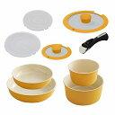 アイリスオーヤマ 鍋 フライパン セット 「セラミックカラーパン」 取っ手の取れる オレンジ セット9 H-CC-SE9