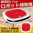 ECOVACS 超薄型 床用お掃除ロボット 自動充電式 タイ...