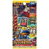 【最大500円オフクーポン発行中!】オレカバトル オレカクチョウカード2