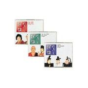七田式(しちだ)教材 れきし探訪 日本史編 CD