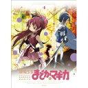 魔法少女まどか☆マギカ 4 【完全生産限定 版】 [Blu-ray]