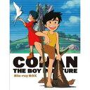 未来少年コナン Blu-rayボックス【送料無料】