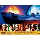 真夏のオリオン [DVD]  05P31Aug14